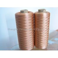 Buy cheap Dipped polyeser tire cord from wholesalers
