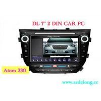 Buy cheap 6.2-8.9inch 2DIN CAR PC from wholesalers