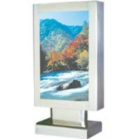 Buy cheap Street Lightboxes from wholesalers