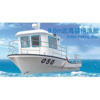Buy cheap 9.60m FRP Fishing Boat from wholesalers