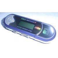 Buy cheap mp3 player 02Nd from wholesalers