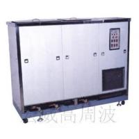 Buy cheap Dual-slot ultrasonic cleaning Name:Dual-slot ultrasonic cleaning from wholesalers