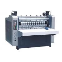 Buy cheap BK-1000 paperboard covering machine from wholesalers