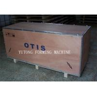 Buy cheap Plywood Insert Strip forming Machine from Wholesalers