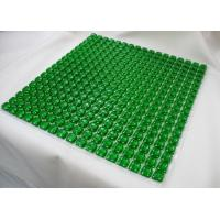 Buy cheap PU Gel Seat from wholesalers