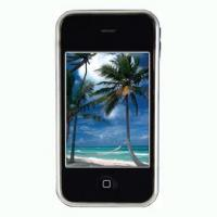 Buy cheap Mobile Phone i9++ product