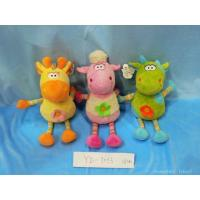 Buy cheap Order ID:YD-1033 Product Particles sitting three animals from wholesalers