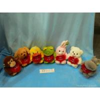 Buy cheap Order ID:TF-83115-8 Product Seven animals from wholesalers