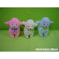 Buy cheap Order ID:YD-1123 Product 3 ASS.SHEEP from wholesalers