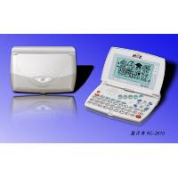 Buy cheap e-Dict.\translation machine Russian-English Electronic Dictionary from wholesalers