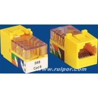 Buy cheap Cat6 keystone Jack product