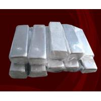 Buy cheap Silver Ingot from wholesalers