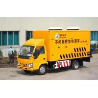 Buy cheap Power carriage from wholesalers