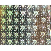 Buy cheap WDF 99-3-HL Holographic hot stamping foil for plastic from wholesalers
