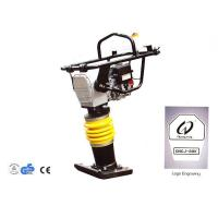 Buy cheap Tamping Rammer CNCJ-80K from wholesalers