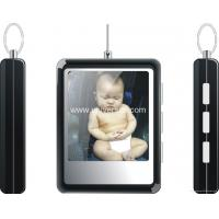 Buy cheap 1.5 digital photo frame F1.5A from wholesalers