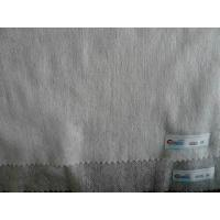 Buy cheap [spunlaced non-woven fusible interlining] from wholesalers