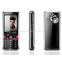 Buy cheap Dual-SIM dual-standby GSM+CDMA mobile GC338 GC338 from wholesalers