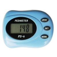 Buy cheap Pedometer Series Pedometer + Clock + Calorie from wholesalers