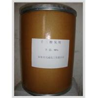 Buy cheap Ammonium Hydrogen Azelate for capacitance from Wholesalers