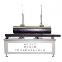 Buy cheap Plastic pipes cutting machine-XGQ-40 from Wholesalers