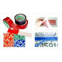 Buy cheap security tape from wholesalers