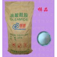Buy cheap Low-odor Smoothness agent from wholesalers