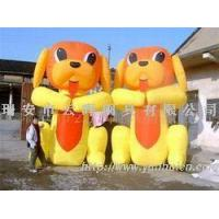 Buy cheap Inflatable cute dog from wholesalers
