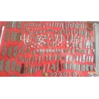 Buy cheap Stainless steel blade, carbon steel blade from wholesalers