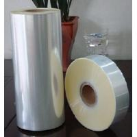Buy cheap Heat Sealable Film from wholesalers
