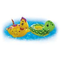 Buy cheap Swim Rings&Baby Care Seats Cherubic Seat from wholesalers