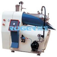 Buy cheap Horizontal Bead Mill (Pin Type) from Wholesalers