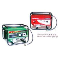 Buy cheap Generators Air-cooled gas-fired generating units from wholesalers
