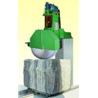 Buy cheap Multi Blade Stone Slicing Machine from Wholesalers