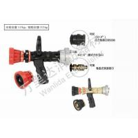 Buy cheap Recoilless small flow multifunction spray gun (New products) from wholesalers