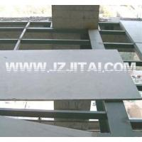 Buy cheap English  Steel Structure Floor Slab from wholesalers