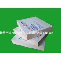 Buy cheap AdphoamDouble color steel sandwich composite plate from wholesalers