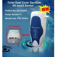 Buy cheap Automatic Toilet Seat Cover Sanitizer from wholesalers