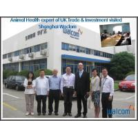 Buy cheap Animal Health expert of UK Trade & Investment visited Shanghai Waclom from wholesalers