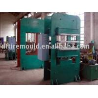 Buy cheap plate Vulcanizeing press from wholesalers
