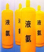 Buy cheap Anhydrous ammonia liquid from wholesalers
