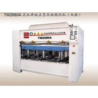 Buy cheap TM2680A (Double Surface) Wooden Veneer Positive and Vacuum Pressing Machine from wholesalers