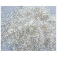 Buy cheap AR Chopped Strands from wholesalers