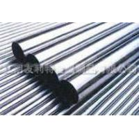 Buy cheap High-frequency Welded Pipe (black tube, brightness tube, zincification tube) from wholesalers