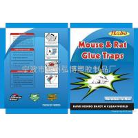 Buy cheap mouse &rat glue traps from wholesalers