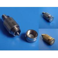 Buy cheap Fog & Mist Nozzles from wholesalers