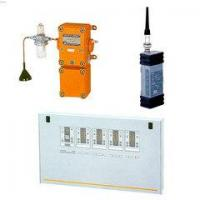Buy cheap Fixed And Portable Gas Leak Detection System from wholesalers