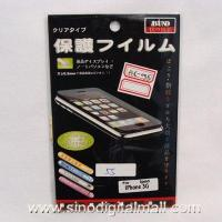 Buy cheap ipod & iPhone 3G Screen Protectors from wholesalers
