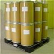 Buy cheap Beta-Glucan (from yeast.) from wholesalers