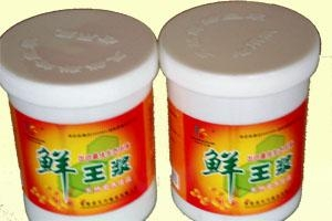 Quality CHANG XING BEE PRODUCTS CO.,LTD. HENAN for sale